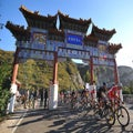 Inside the UCI's blockbuster deal with Wanda Group